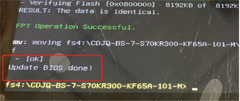 Ubuntu BIOS with Touch driver embedded 4.png
